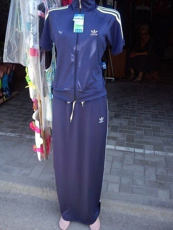 adidas skirt suit